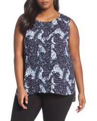 Sejour - Pintuck Tank - Lyst