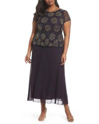 Pisarro Nights | Embellished Mock Two-piece Gown | Lyst