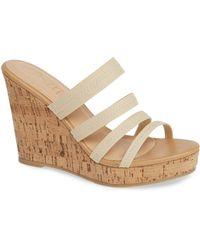 312504a6afa Lyst - Callisto Klondike Wedge Sandal in Natural