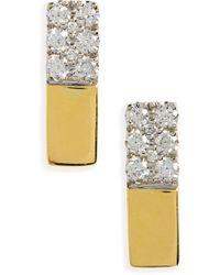 Bony Levy - Kiera Diamond & 18k Gold Bar Stud Earrings (nordstrom Exclusive) - Lyst