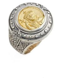 Konstantino | Byzantium Carved Face Ring | Lyst