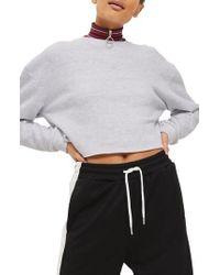 TOPSHOP - Crop Sweatshirt - Lyst