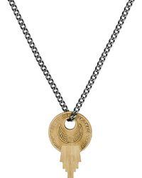 Miansai - Wise Lock Necklace - Lyst
