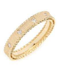 Roberto Coin - Diamond Princess Ring - Lyst