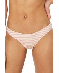 TOPSHOP - Pastel Stripe Shirred High Leg Bikini Bottomss - Lyst