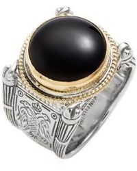 Konstantino | 'minos' Etched Black Onyx Ring | Lyst