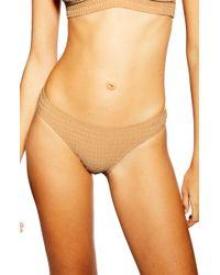 TOPSHOP - Shirred Bikini Bottoms - Lyst