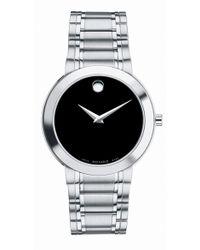 Movado - Men's Stiri Swiss Quartz Bracelet Watch, 40mm - Lyst