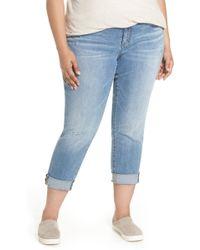 Caslon - (r) Distressed Jeans (plus Size) - Lyst