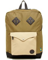 Enter # - Sports Backpack - Lyst