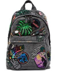 Marc Jacobs - Paradise Biker Backpack - Lyst