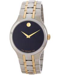Movado - Men's Bracelet Watch - Lyst