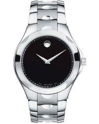 Movado - Men's Luno Bracelet Watch - Lyst
