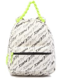 Betsey Johnson - Off The Chain Backpack - Lyst