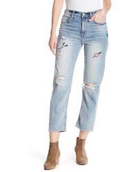 Lucky Brand - Bridgette Slim Straight Leg Jeans - Lyst
