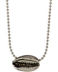 Rebecca Minkoff - Mini Lola Pendant Necklace - Lyst