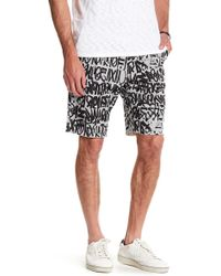 Cohesive & Co. - Streaks Relaxed Short - Lyst