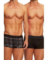 Papi - Brazilian Trunk - Pack Of 2 - Lyst