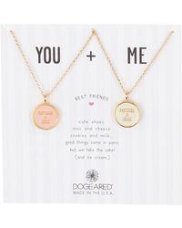 Dogeared - Partners In Crime Enamel Necklace Set - Lyst
