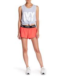 Ivy Park - Logo Woven Shorts - Lyst