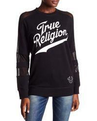 True Religion - True Athlete Mesh Insert Pullover - Lyst