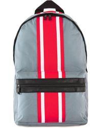 TOPMAN - Stripe Backpack - Lyst