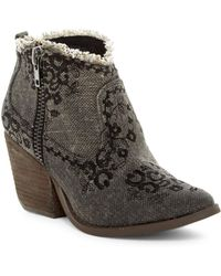 Naughty Monkey - Sewn Up Bootie - Lyst