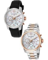 Swiss Legend - Women's Legasea Diamond Multi-function Casual Sport Watch - 0.1 Ctw - Set Of 2 - Lyst