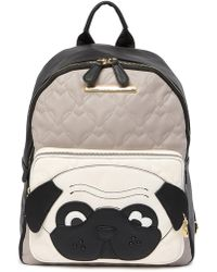 Betsey Johnson - Animal Backpack - Lyst