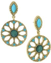 1928 - Cutout Front Facing Hoop Earrings - Lyst