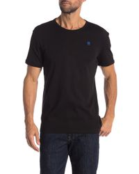G-Star RAW - Base Solid Short Sleeve Tee - Lyst