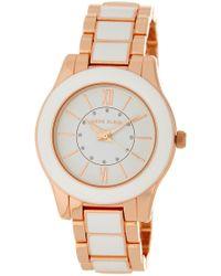 Anne Klein - Women's Glossy & Rose Gold Bracelet Watch - Lyst