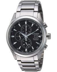 Citizen - Men's Chandler Eco-drive Analog Quartz Bracelet Watch, 43mm - Lyst
