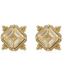Judith Ripka Angelica 14k Yellow Gold Asscher Cut Canary Cz Stud Earrings - Metallic