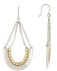 Lucky Brand - Two-tone Statement Drop Earrings - Lyst