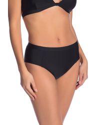 VYB - High Waist Bikini Bottoms - Lyst