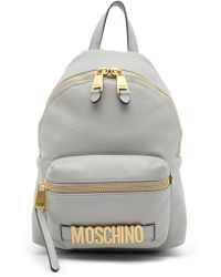 Moschino   Leather Logo Backpack   Lyst