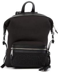 Moschino - Brand Logo Backpack - Lyst