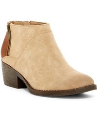 BC Footwear - Union Bootie - Lyst