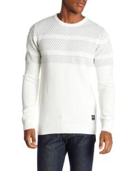 Lindbergh - Pearl Knit Crew Neck Sweater - Lyst