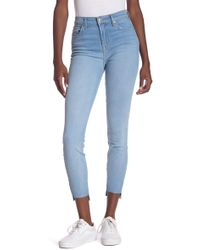 7 For All Mankind - Gwenevere High Waist Step Hem Ankle Jeans - Lyst