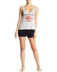 Curvy Couture - Tokyo Tank Top & Shorts Pajama Set - Lyst
