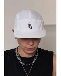 e2872084569 Nike Nrg Aw84 Logo-appliquéd Dri-fit Baseball Cap in Black for Men ...