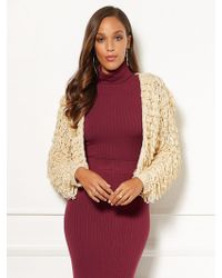 New York & Company - Eva Mendes Collection - Danica Cardigan - Lyst