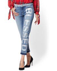 "New York & Company - Soho Jeans - ""blessed"" High-waist Boyfriend Jeans - Blue Twist - Lyst"