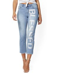 New York & Company - High-waist Crop Straight Leg Jeans - Soho Jeans - Lyst