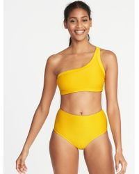 Old Navy - Textured-stripe One-shoulder Swim Top - Lyst