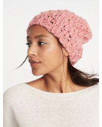Old Navy - Textured Basket-weave Beanie - Lyst