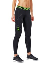 2XU - Hose »Refresh Recovery Tights Women« - Lyst