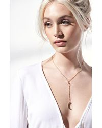 Frasier Sterling - To The Moon And Back Rosary Necklace - Lyst